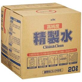 古河薬品工業 高純度精製水 クリーン&クリーン 05-200 【メーカー直送・代金引換不可・時間指定・返品不可】