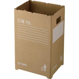リス RISU 段ボールゴミ箱 2個組 ダンボール GGYC726 [70L]