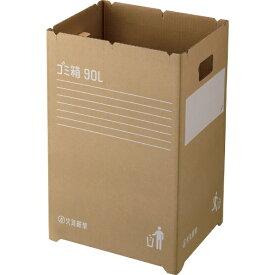 リス RISU 段ボールゴミ箱90L 2個組 GGYC727
