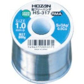 ホーザン HOZAN 鉛フリーハンダ 1.0mm/800g HS317