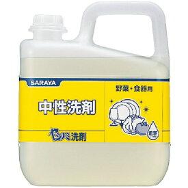 サラヤ saraya 野菜・食器用中性洗剤 ヤシノミ洗剤 5kg 30953【wtnup】