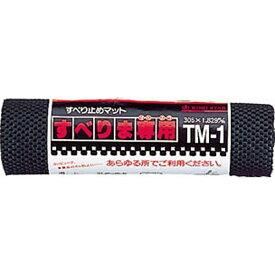 リングスター RING STAR すべりま専用TM-1ブラック TM1BK