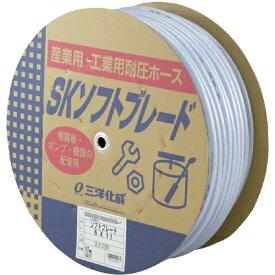 三洋化成 SANYOKASEI SKソフトブレードホース6×11 100mドラム巻 SB611D100B