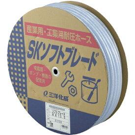 三洋化成 SANYOKASEI SKソフトブレードホース8×13.5 50mドラム巻 SB8135D50B