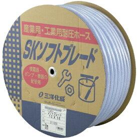三洋化成 SANYOKASEI SKソフトブレードホース10×16 50mドラム巻 SB1016D50B