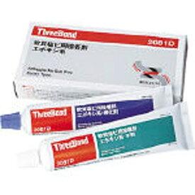 スリーボンド ThreeBond 軟質塩ビ用エポキシ系接着剤 TB2081D 200gセット TB2081D