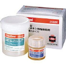 スリーボンド ThreeBond 高耐熱用エポキシ系接着剤 100gセット TB2088E