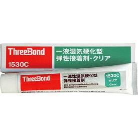 スリーボンド ThreeBond 万能型接着剤 一液無溶剤 TB1530C 150g 透明色 TB1530C150