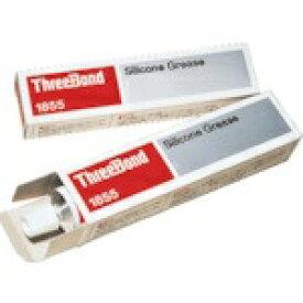スリーボンド ThreeBond シリコーングリース TB1855 100g TB1855