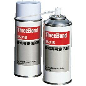 スリーボンド ThreeBond 接点導電復活剤 TB2501S 180ml 黄色半透明 TB2501S