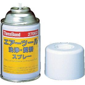 スリーボンド ThreeBond エアツール洗浄・潤滑スプレー TB2706D
