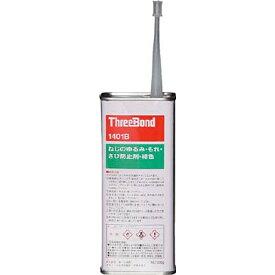 スリーボンド ThreeBond ネジロック TB1401B 200g 青色 TB1401B200