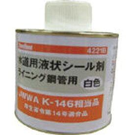 スリーボンド ThreeBond 水道用液シール剤 TB4221B