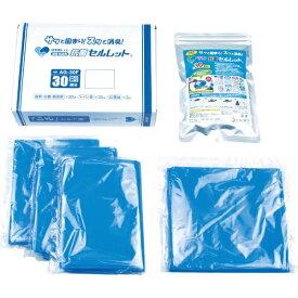 平井工具 Ag抗菌セルレット 30回分セット AG30F