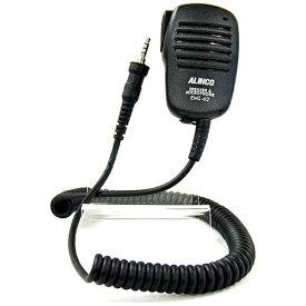 アルインコ ALINCO スピーカーマイク EMS-62[EMS62]