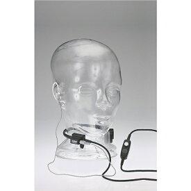 アルインコ ALINCO 業務用咽喉マイク EME39A