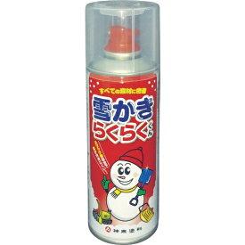 シントーファミリー SHINTO FAMILY 雪かきらくらく くん 9973180