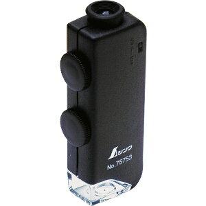 シンワ測定 Shinwa Rules ルーペH ポケット型顕微鏡 LEDライト付 75753