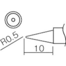 白光 HAKKO こて先 0.5B型(Z) T12B2Z