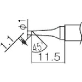 白光 HAKKO こて先 1BC型 面のみ T12BCF1