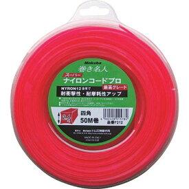 小山刃物製作所 KOYAMA HAMONO スーパーナイロンコードプロ 50 F212