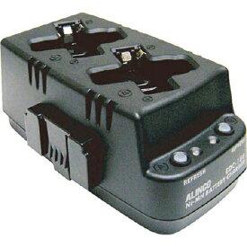 アルインコ ALINCO EDC-186R ツイン充電器スタンド EDC186R