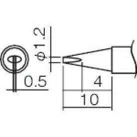 白光 HAKKO こて先 1.2D型(Z) T12D12Z