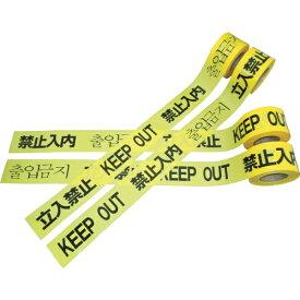 日東 Nitto 危険標示テープ 4ヶ国語標示 60mm×50m DM5
