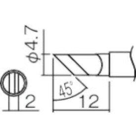 白光 HAKKO こて先 KR型(Z) T12KRZ