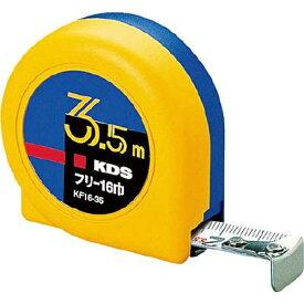 ムラテックKDS MURATEC-KDS フリー16巾3.5m KF1635
