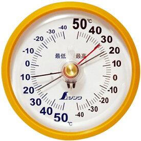 シンワ測定 Shinwa Rules 温度計 最高最低D-9 丸型 72715