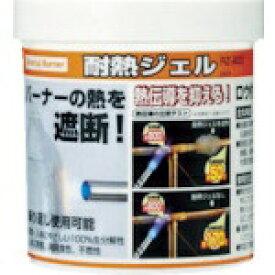 新富士バーナー Shinfuji Burner 耐熱ジェル RZ-403 RZ403