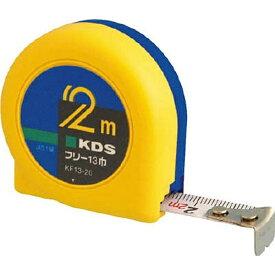 ムラテックKDS MURATEC-KDS フリー13巾2m KF1320