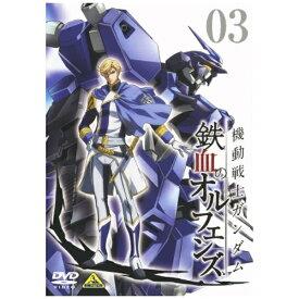 バンダイビジュアル BANDAI VISUAL 機動戦士ガンダム 鉄血のオルフェンズ 3 【DVD】