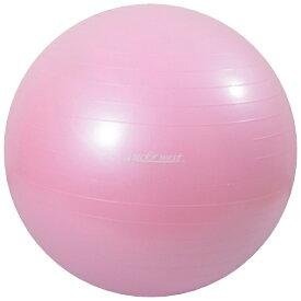 ラッキーウエスト アンチバーストヨガバランスボール(ピンク) LW-BA332[LWBA332]