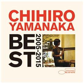 ユニバーサルミュージック 山中千尋/ベスト 2005 - 2015 【CD】【発売日以降のお届けとなります】