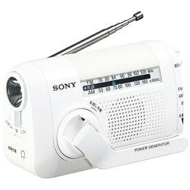 ソニー SONY 手回し充電ラジオ ホワイト  [防滴ラジオ /AM/FM /ワイドFM対応] ICF-B09 WC ホワイト ICF-B09 [防滴ラジオ /AM/FM /ワイドFM対応][ICFB09WC]