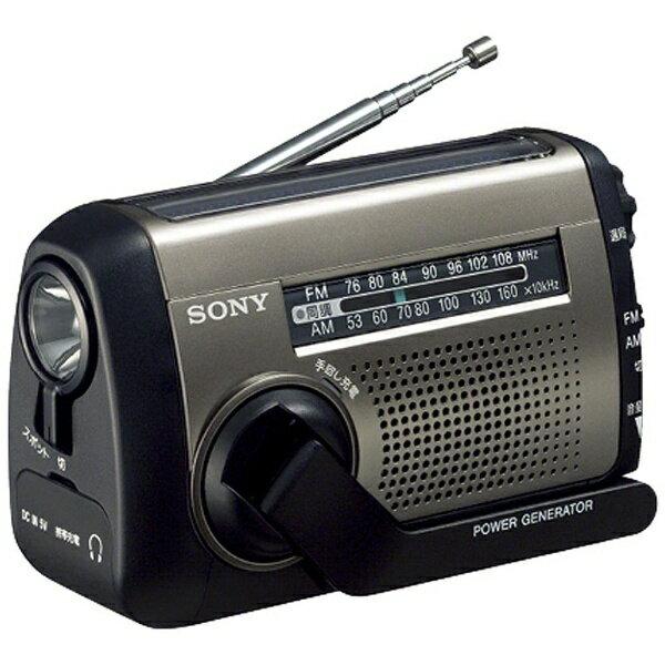 【送料無料】 ソニー 【ワイドFM対応】FM/AM 防災ラジオ ICF-B99S C[ICFB99SC]