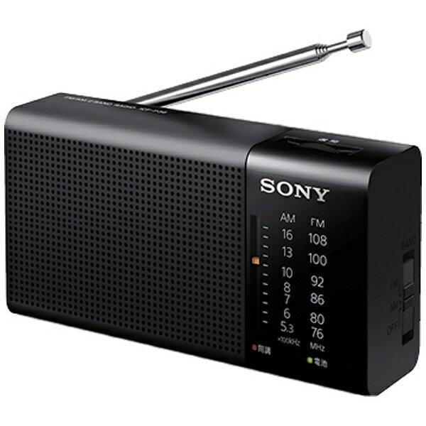 ソニー 【ワイドFM対応】FM/AM 携帯ラジオ ICF-P36 C[ICFP36C]
