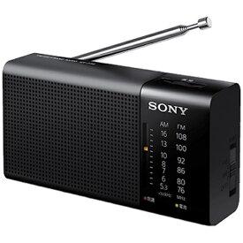 ソニー SONY 携帯ラジオ ICF-P36 [AM/FM /ワイドFM対応][ICFP36C]