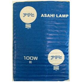 旭光電機 ASAHI LAMP GW100-V95W/95 電球 [E26 /ボール電球形][アサヒボールキュウGW100V95W]