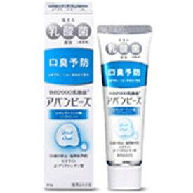 わかもと製薬 WAKAMOTO アバンビーズ 歯磨き粉 レギュラーミント 80g【wtcool】