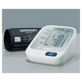 オムロン OMRON HEM-7134 血圧計 HEM-7130シリーズ [上腕(カフ)式][HEM7134]