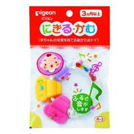 ピジョン pigeon ピジョン にぎる・かむ R-3 〈赤ちゃんの知育を育てる歯がためトイ〉3ヶ月以上から【wtbaby】