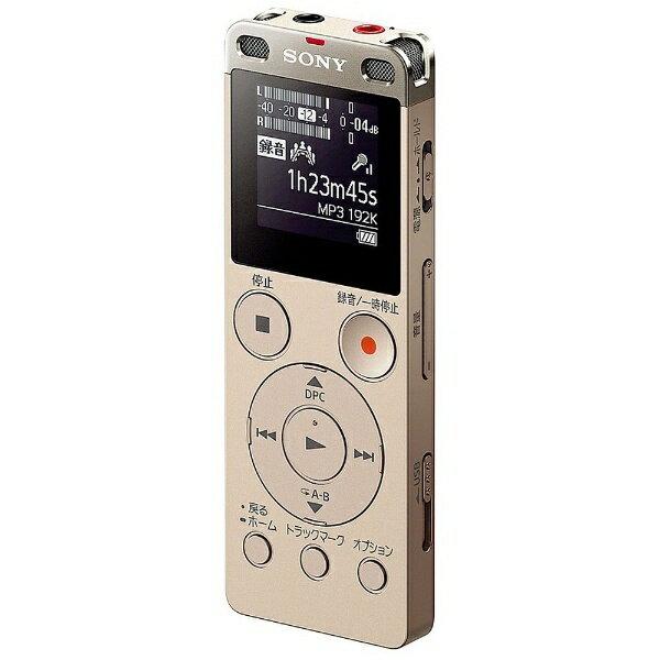 【送料無料】 ソニー 【ワイドFM対応】リニアPCMレコーダー【4GB】(ゴールド)ICD-UX560FNC[ICDUX560FNC]