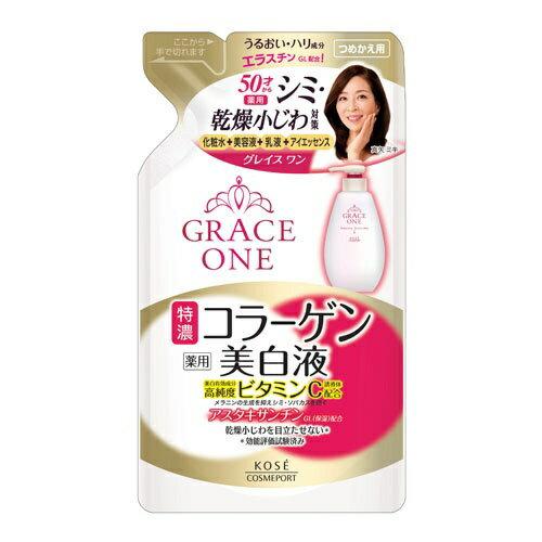 コーセーコスメポート KOSE COSMEPORT GRACE ONE(グレイスワン)薬用美白濃潤液(200ml) つめかえ用〔化粧水〕