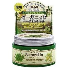 アロインス化粧品 ALOINS Natural in (ナチュラルイン) パーフェクトゲル (120g) [オールインワンゲル]
