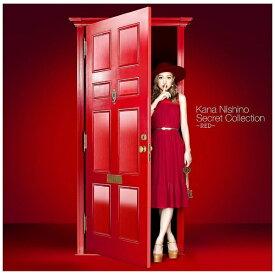 ソニーミュージックマーケティング 西野カナ/Secret Collection 〜RED〜 通常盤 【CD】【発売日以降のお届けとなります】