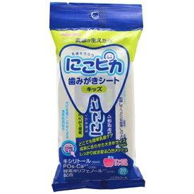 アサヒグループ食品 Asahi Group Foods にこピカ歯みがきシート キッズ 20枚〔歯ブラシ・シート〕