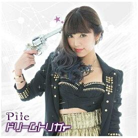 ビクターエンタテインメント Victor Entertainment Pile/ドリームトリガー 初回限定盤B 【CD】
